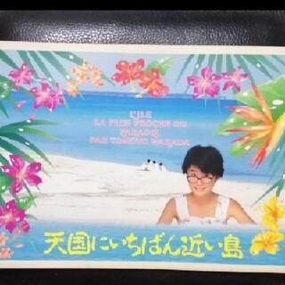 【送料無料】原田知世主演映画『天国にいちばん近い島』のパンフレット(その他)