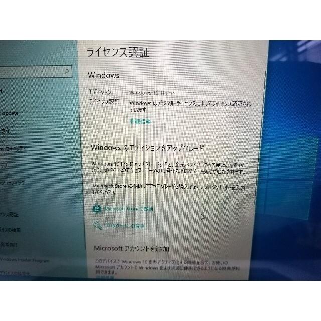 Acer(エイサー)のACER SWITCH 10 Windows 10 タブレット/ノートPC スマホ/家電/カメラのPC/タブレット(ノートPC)の商品写真