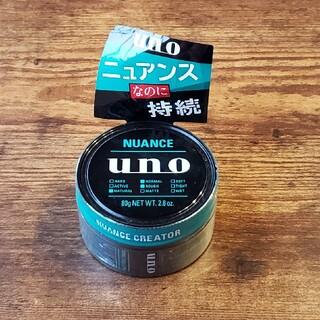 ウーノ(UNO)のウーノ ニュアンスクリエイター 80g(ヘアワックス/ヘアクリーム)