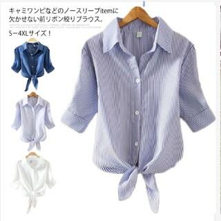 五分袖ショート丈ブラウス トップス ボレロ 羽織りにも♡(シャツ/ブラウス(半袖/袖なし))