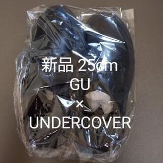 アンダーカバー(UNDERCOVER)の新品 GU×UNDERCOVER 25cm ラウンドトゥ シューズ 黒 ブラック(スニーカー)