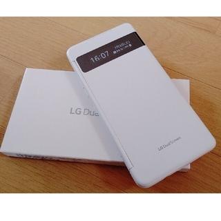 エルジーエレクトロニクス(LG Electronics)のSIMフリー LG VELVET Dual screen 2画面(スマートフォン本体)