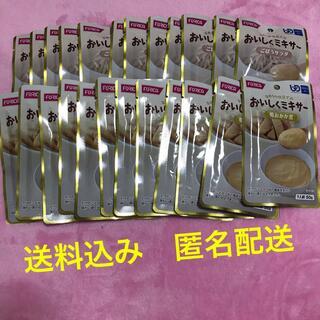 ⭐︎おいしくミキサー ごぼうサラダ12個 筍おかか煮 送料込み匿名配送(レトルト食品)