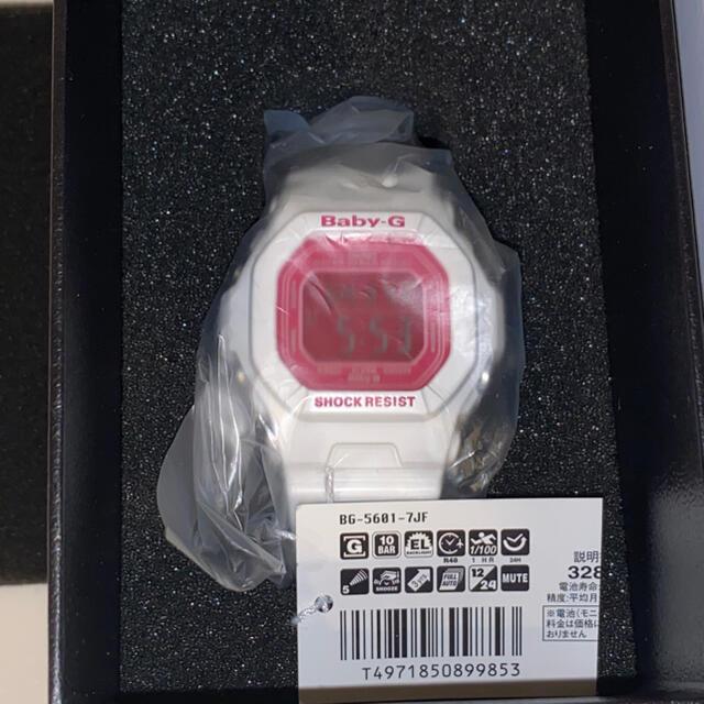 Baby-G(ベビージー)の【新品】BABY-G ベビーG CASIO カシオ レディースのファッション小物(腕時計)の商品写真
