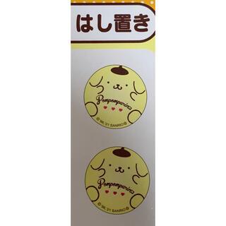新品◡̈⃝♡サンリオ ポムポムプリン 箸置き2点セット 色③