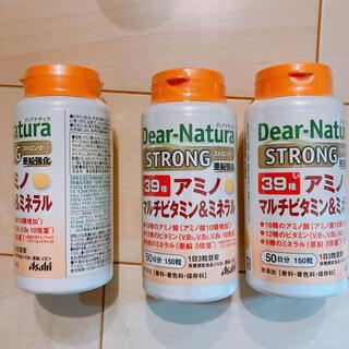 ディアナチュラ ストロング39種 アミノ マルチビタミン ミネラル 50日分3つ(ビタミン)
