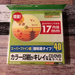 ELECOM - 【新品】ELECOMカラー印刷がキレイなCD/DVD用ラベル