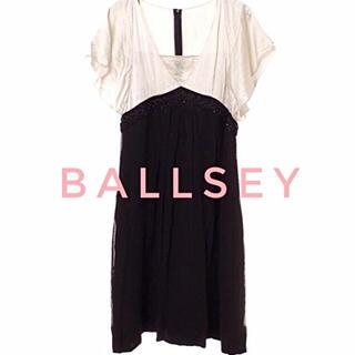 ボールジィ(Ballsey)のBALLSEY【美品】シルク ひざ丈 ワンピース ドレス 結婚式 二次会(ひざ丈ワンピース)