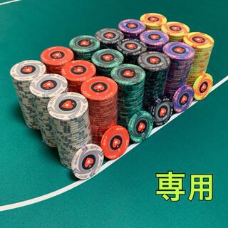 MASA様専用 EPT ポーカーチップ(トランプ/UNO)