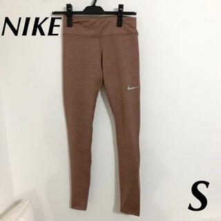 ナイキ(NIKE)のNIKE ナイキ ウィメンズ レギンス ランニング タイツ S ブラウン ピンク(レギンス/スパッツ)