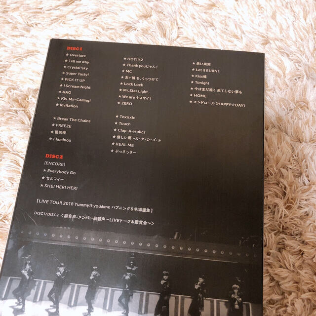 Kis-My-Ft2(キスマイフットツー)のLIVE TOUR 2018 Yummy!!   通常盤 エンタメ/ホビーのDVD/ブルーレイ(ミュージック)の商品写真
