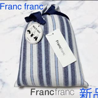 フランフラン(Francfranc)のフランフラン マルティッシュスロー 新品 ♡ ラルフローレン ユニクロ GAP(ラグ)