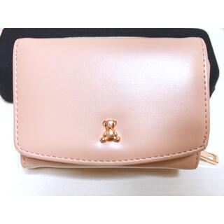 ウィゴー(WEGO)のWEGO くすみピンク 三つ折財布(財布)