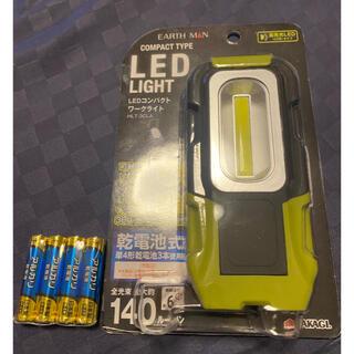 LED.電池セット(ライト/ランタン)