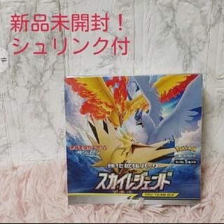 ポケモンカードゲーム サン&ムーン 強化拡張パック スカイレジェンド  1BOX(Box/デッキ/パック)