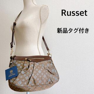 ラシット(Russet)の新品未使用 russet ラシット ショルダーバッグ タグ付き 茶色 ブラウン(ショルダーバッグ)