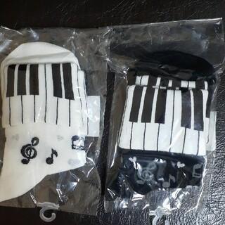 mezzo piano - 新品!メゾピアノ ピアノ靴下