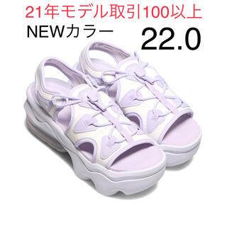 ナイキ(NIKE)のナイキ エアマックス ココ WMNS AIR MAX KOKO 22.0cm  (サンダル)