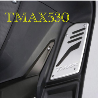 ヤマハ(ヤマハ)のヤマハ TMAX530 ワイズギア ユーロフットパネル(装備/装具)