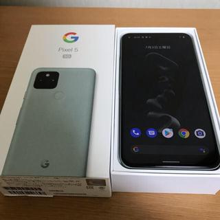 グーグル(Google)のGoogle Pixel 5 ソータセージ 128GB 5G SIMロック解除済(スマートフォン本体)
