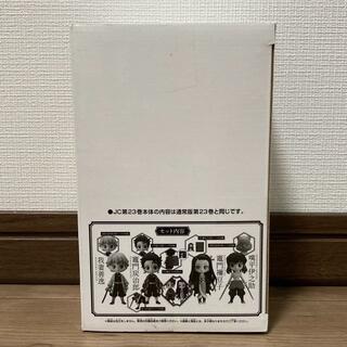 鬼滅の刃 最終巻 23巻 特装版 Qposketフィギュア(その他)