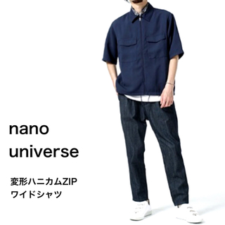 ナノユニバース(nano・universe)の【新品】nano universe 変形ハニカムZIPワイドシャツ Sサイズ(シャツ)