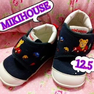 ミキハウス(mikihouse)の美品ミキハウス☆ベビー靴(スニーカー)