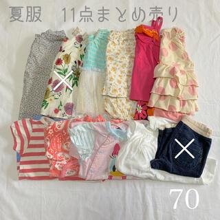 ベビーギャップ(babyGAP)の女の子 70size 子供服 まとめ売り(その他)