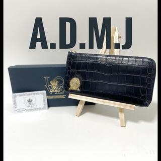 エーディーエムジェイ(A.D.M.J.)の【美品】A.D.M.J 長財布 ※早い者勝ち、送料無料、即日配送(財布)