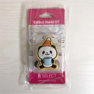 ラクテン(Rakuten)の【新品・未開封】 お買いものパンダ ケーブルマスコット お買いものパンダ[帽子](キャラクターグッズ)