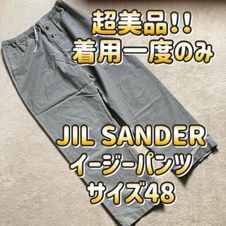 Jil Sander - 超美品 JIL SANDER ワイドイージーパンツ サイズ48