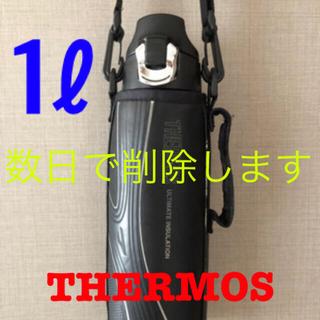 🚰1000ml サーモス  水筒 used (水筒)