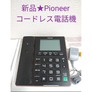 パイオニア(Pioneer)の新品★パイオニア TF-FA75SB デジタルコードレス電話機 ブラック(その他)