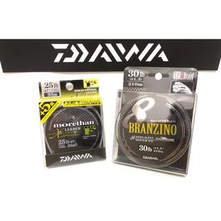 ダイワ(DAIWA)のダイワ モアザン センサー ブラジーノ PEライン リーダー セット(釣り糸/ライン)