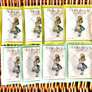 不思議の国の紅茶 ☆ アリスグレイティー・ブレックファストティー 4P×2 8P(茶)