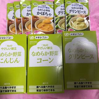 キユーピー(キユーピー)のさくりぼん様専用(レトルト食品)