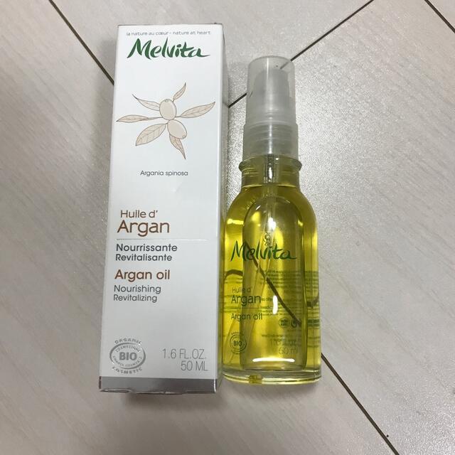 Melvita(メルヴィータ)のMelvita  アルガンオイル コスメ/美容のヘアケア/スタイリング(オイル/美容液)の商品写真