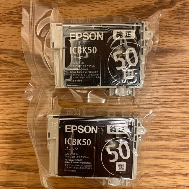 EPSON(エプソン)のEPSON  純正 インクカートリッジ ICBK50 インテリア/住まい/日用品のオフィス用品(オフィス用品一般)の商品写真