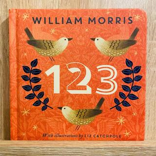 モマ(MOMA)の★特別価格★ ウィリアムモリス 123数字 世界一美しいファーストブック(絵本/児童書)