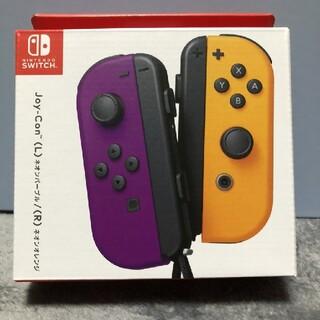 ニンテンドースイッチ(Nintendo Switch)の任天堂 スイッチ ジョイコン ネオンパープル、オレンジ 新品未開封品(その他)