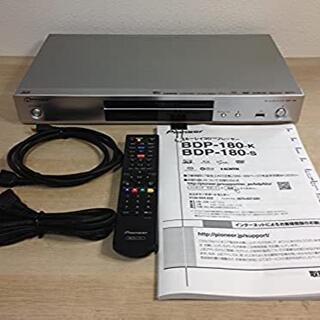 パイオニア(Pioneer)のPioneer ブルーレイプレーヤー シルバー BDP-180-S(ブルーレイプレイヤー)