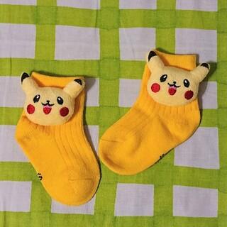 ポケモン - ピカチュウ 靴下 イエロー Sサイズ 1~2才用 ポケットモンスター 黄色