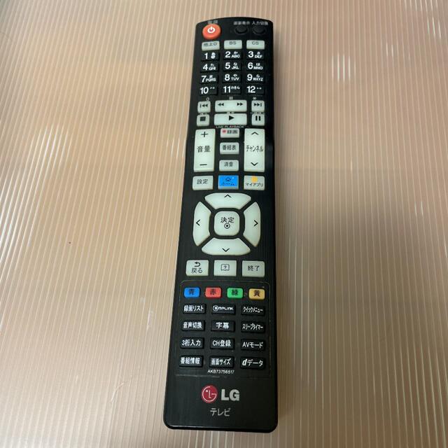LG Electronics(エルジーエレクトロニクス)のLG 32V型 Smart TV 液晶テレビ 32LN570B ハイビジョン スマホ/家電/カメラのテレビ/映像機器(テレビ)の商品写真