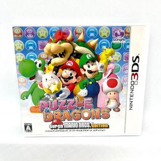パズル&ドラゴンズ スーパーマリオブラザーズ エディション 3DS(携帯用ゲームソフト)