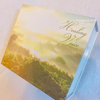 ヒーリング・ヴォイス CDセットBOX(ヒーリング/ニューエイジ)