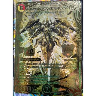 デュエルマスターズ(デュエルマスターズ)のデュエマ アルカディアス・モモキング 20thSP ゴールドレア仕様 新品(シングルカード)