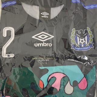 アンブロ(UMBRO)のガンバ大阪ユニフォーム(応援グッズ)
