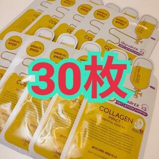 メディヒール コラーゲン パック 30枚セット(パック/フェイスマスク)