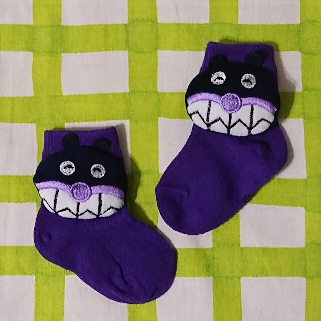 アンパンマン(アンパンマン)のばいきんまん 靴下 パープル Sサイズ 1~2才用 アンパンマン 紫色 エンタメ/ホビーのおもちゃ/ぬいぐるみ(キャラクターグッズ)の商品写真