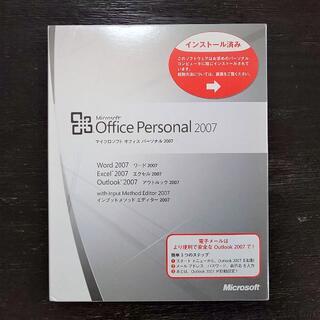 Microsoft - [送料無料]未開封 Microsoft Office Personal 2007